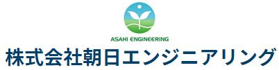 Asahi logo 1