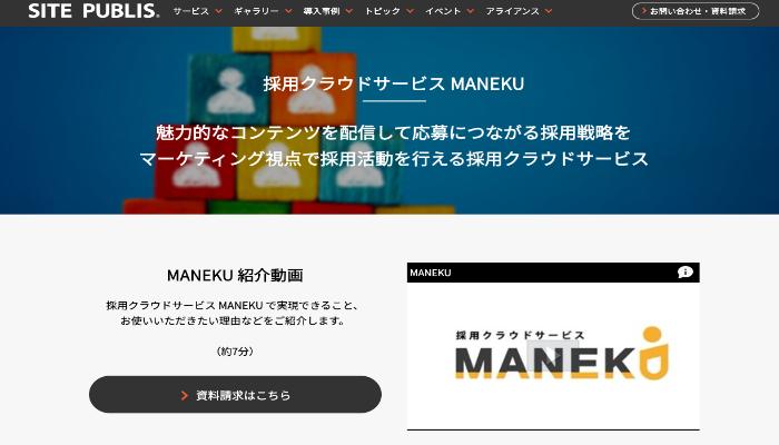 MANEKU