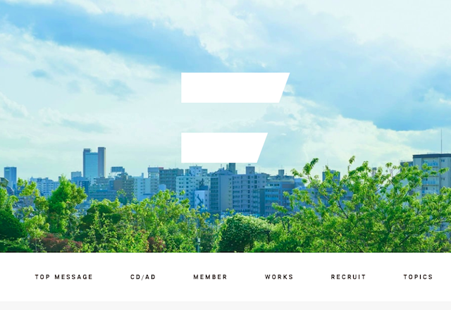 採用サイト コンテンツの画像